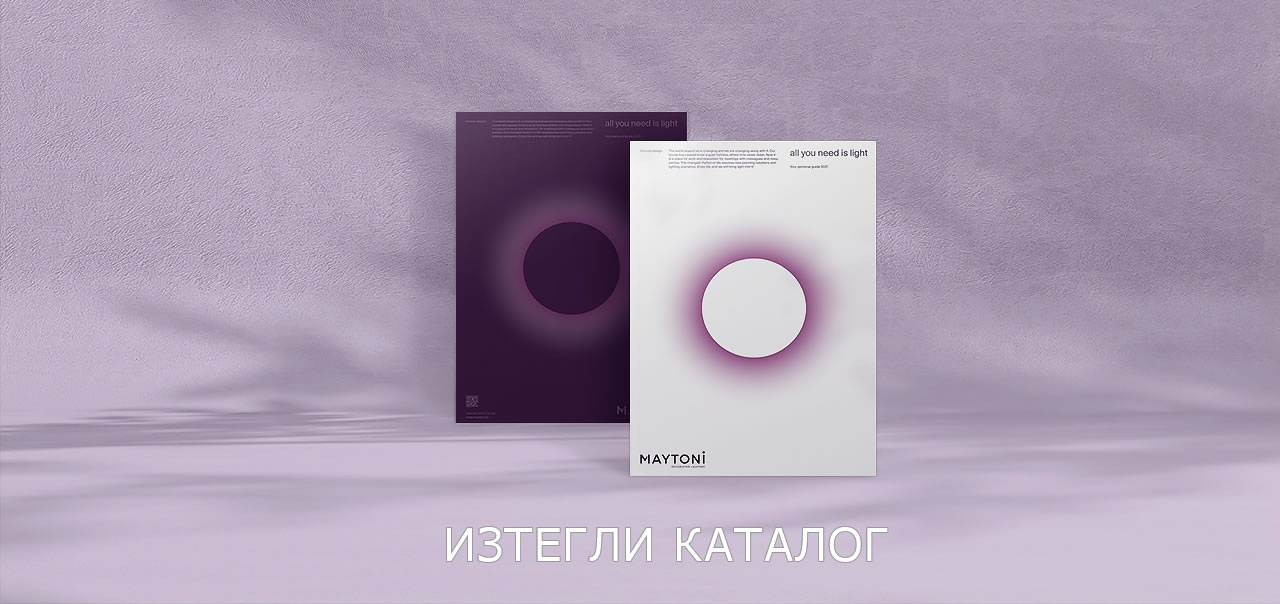 Maytoni каталог