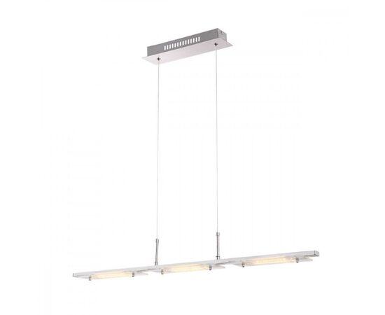 LED Полилей Adamo P29534-3A Italux | Osvetlenieto.bg